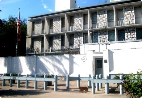 club de paris rdc les etats unis nient avoir bloqu la r union du 18 novembre radio okapi. Black Bedroom Furniture Sets. Home Design Ideas