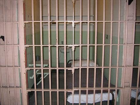Lusambo vasion la prison centrale 9 d tenus dans la for La porte city jail
